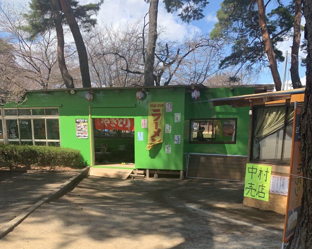 群馬県 伊勢崎市 遊園地 華蔵寺 公園 桜 花見