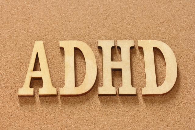 ADHD対応