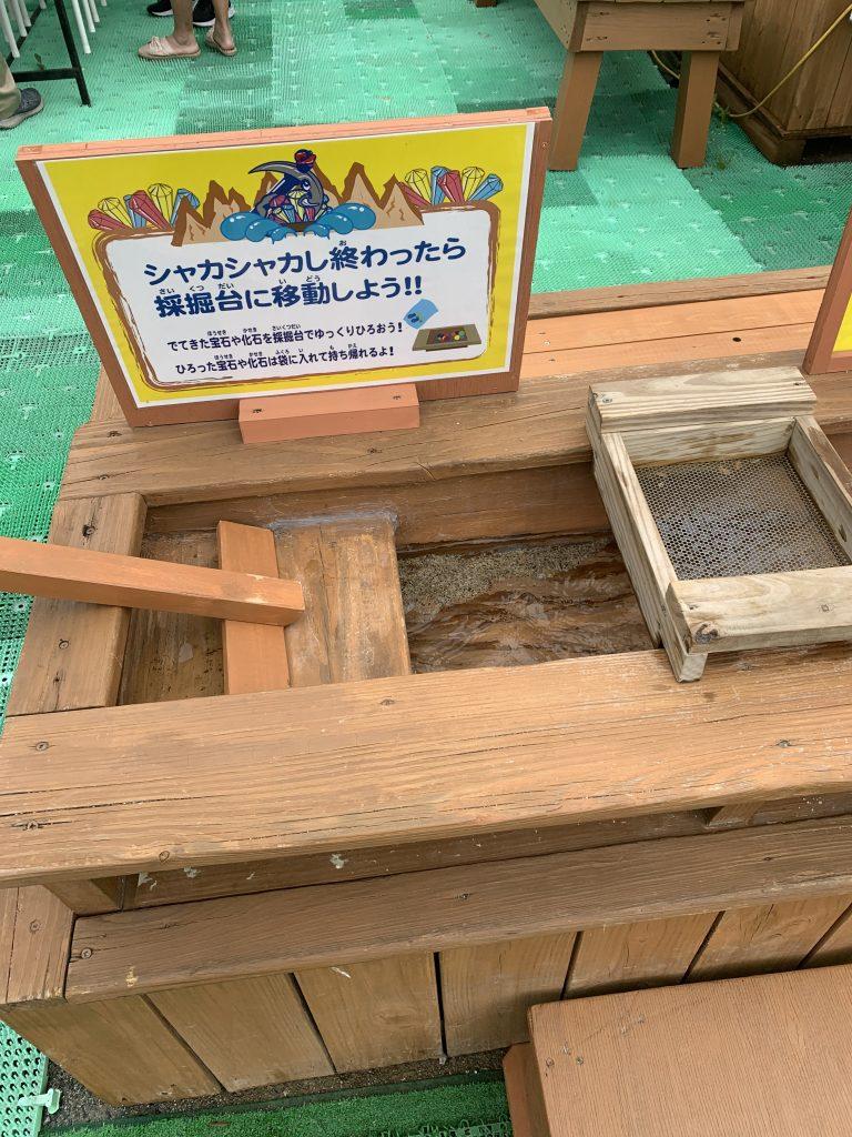 長野県佐久市シャカシャカ採掘広場