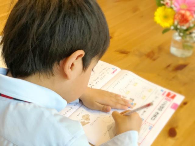発達障害 2年生 ブログ